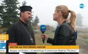 Вандали поругаха манастир в столичния квартал