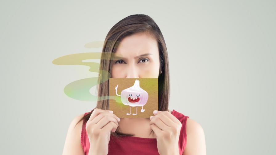 Лош дъх: Причини и как да се справим с него