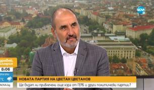 Защо Цветан Цветанов напусна ГЕРБ
