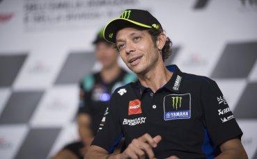 Неостаряващият Роси сменя отбора и ще кара за 22-и пореден сезон в Moto GP