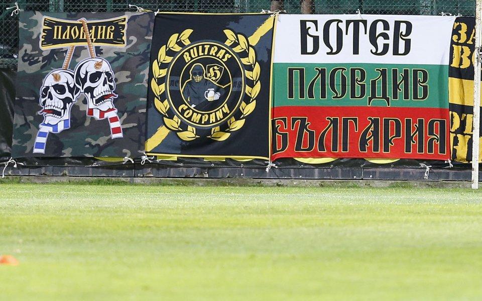 Ботев Пловдив и Левски играят при резултат1:0 във втория съботенмачот