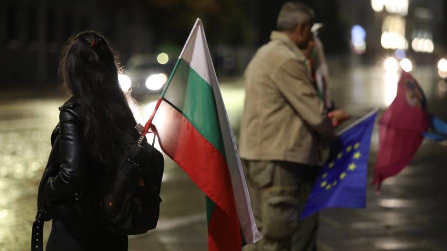 Ще провали ли дъждът 80-тата вечер на протест в София