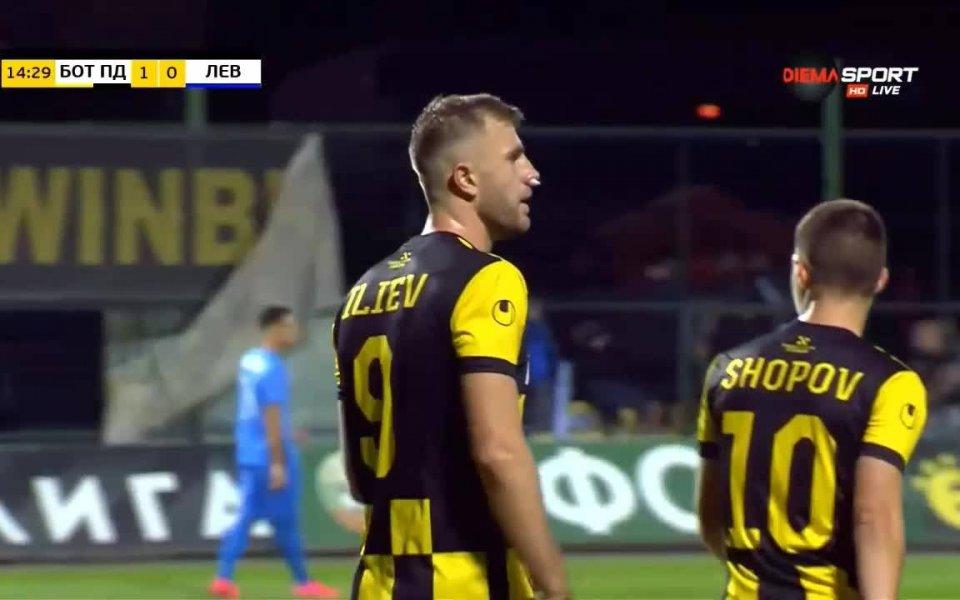 Отборът на Ботев Пловдив постигна победа в дербито с Левски.