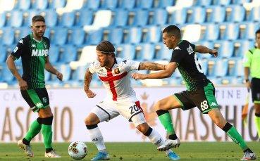 Още един футболист на Дженоа е с COVID-19