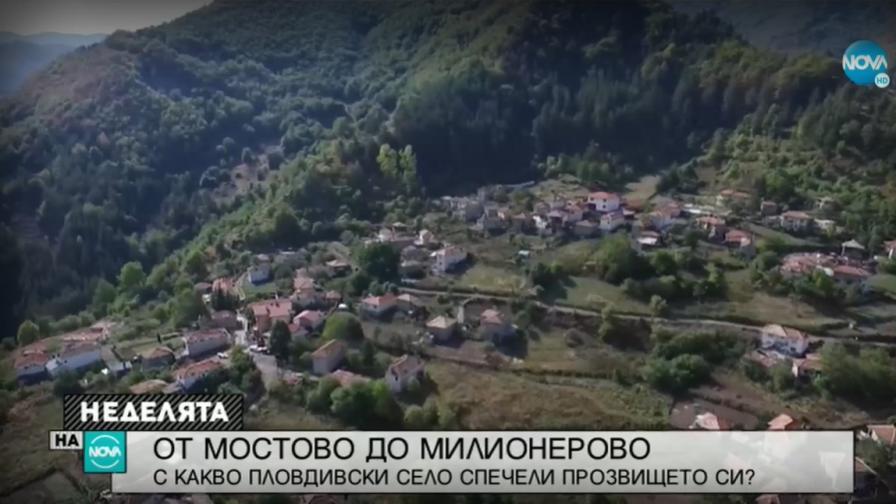 Кое е селото с най-много милионери на глава от населението