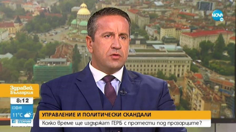 Георги Харизанов: С действията си Цветанов заличава приноса си в политиката