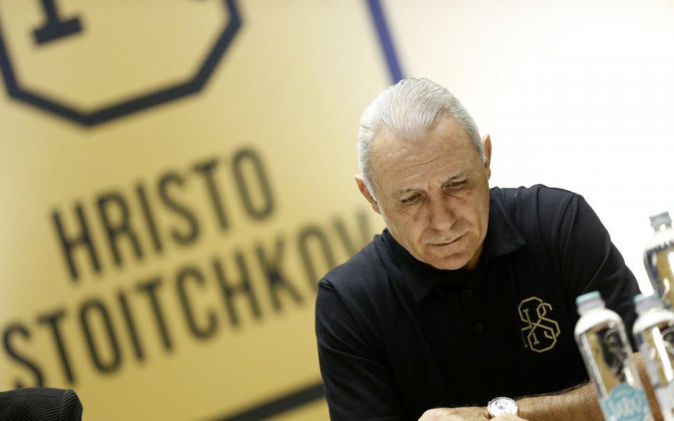 Легендата на българския футболХристо Стоичков реагира по любопитен начин на