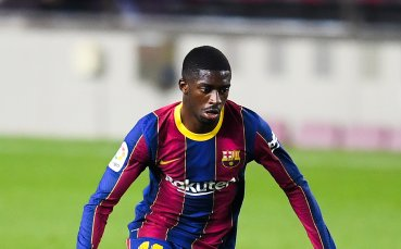 Юнайтед е попитал Барса дали може да вземе Дембеле