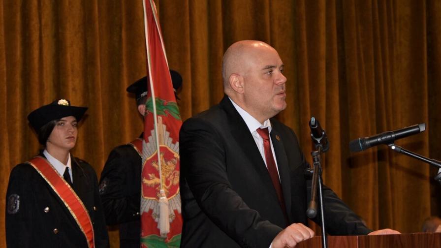 Главният прокурор Иван Гешев откри учебната година в Академията на МВР