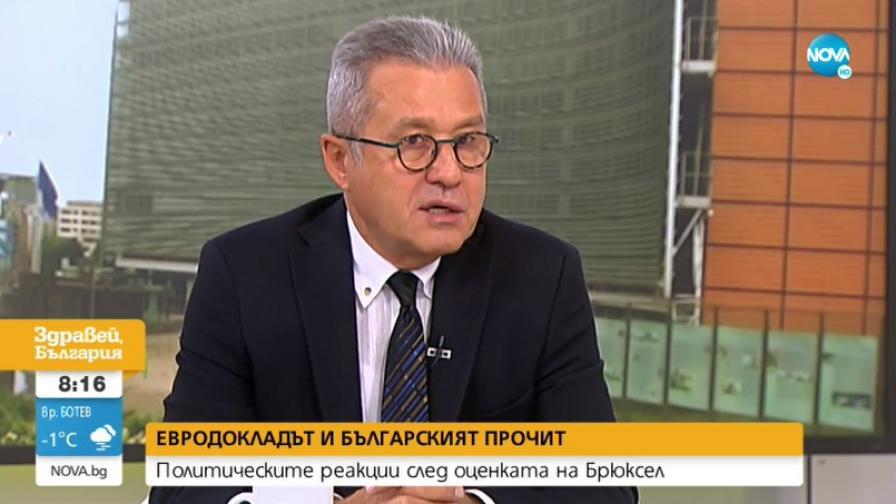 Йордан Цонев: Във властта няма нито един назначен човек от ДПС