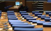 Парламентът прие рамката на държавния бюджет за 2021 на второ четене