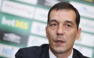 Петричев: Провеждаме тежка реформа и търсим треньора, който да я довърши