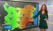 Прогноза за времето (07.10.2020 - сутрешна)