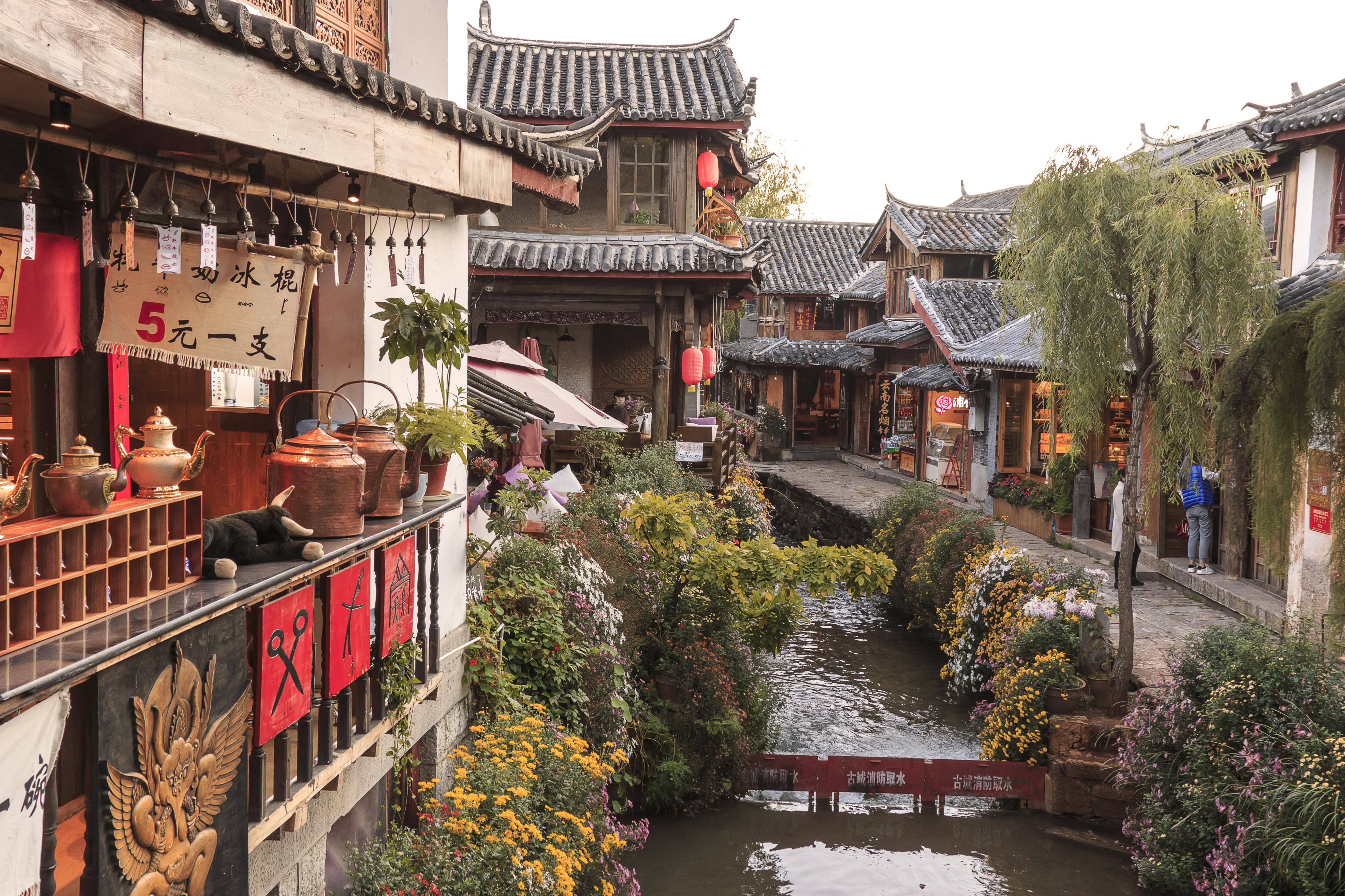 <p><strong>Лицзян, Китай</strong></p>