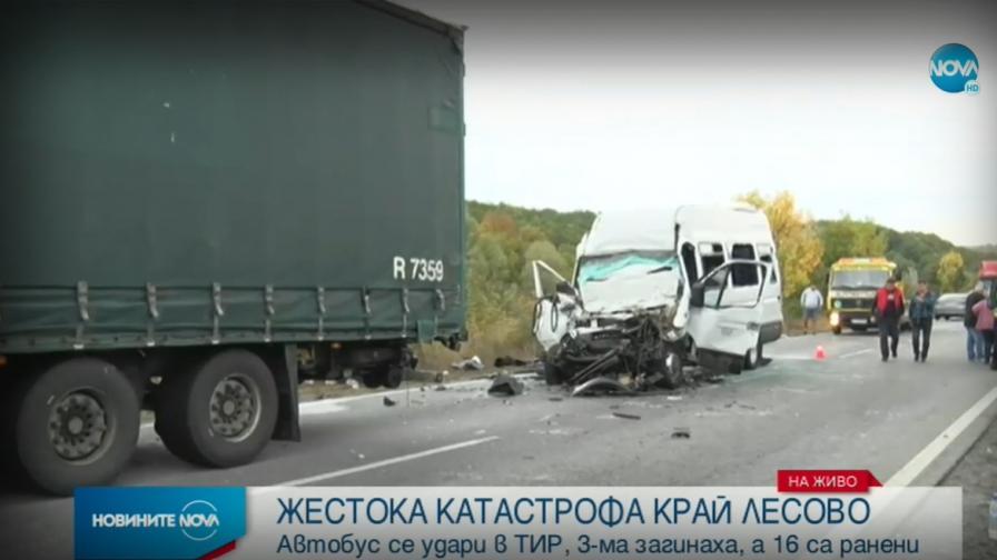 Загинали и множество ранени при тежка катастрофа между Елхово и Лесово