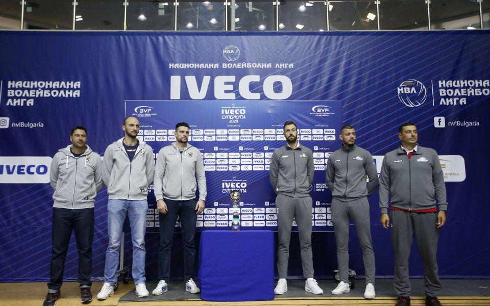 Нефтохимик и Хебър излизат в спор за Суперкупата на България по волейбол