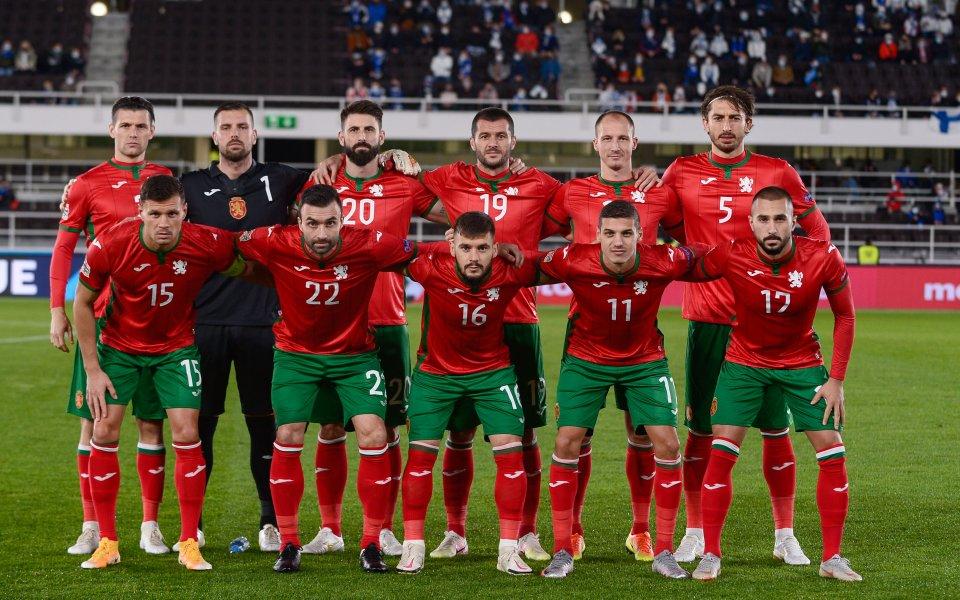 Българският национален отбор излиза за възвръщане на позагубеното си самочувствие,