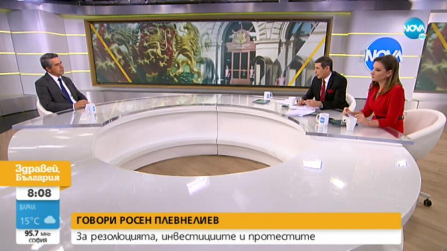 <p>Плевнелиев: Радев ни води към диктатура&nbsp;</p>