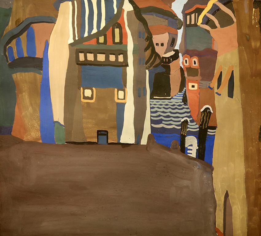 <p>Иван Милев (1897 &ndash; 1927)</p>  <p>Венеция, 20-те г. на ХХ в. гваш, бронз, хартия</p>