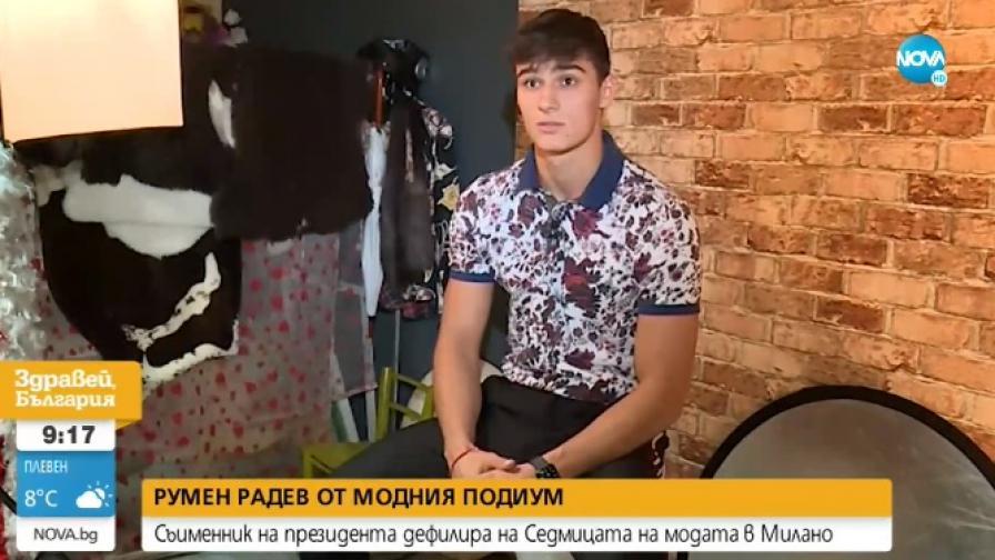 Единственият български модел в Седмицата на модата в Милано