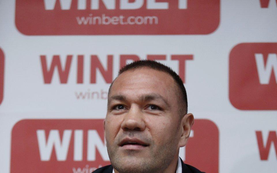 Носителят на пояса на Световния боксов съвет Тайсън Фюри призова