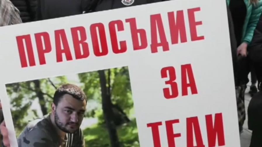 Протест във Видин след убийство в дискотека