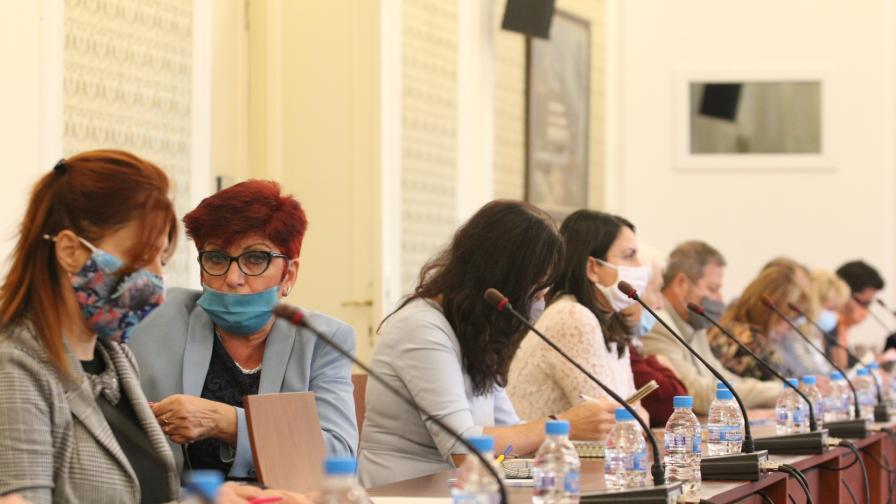 Обществено обсъждане за промяна на името на празника за 24 май