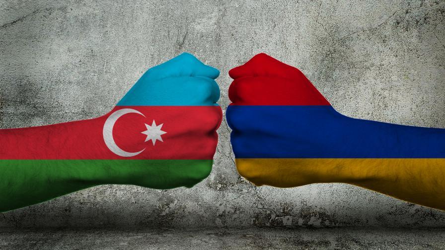 Ескалация на напрежението между Армения и Азербайджан