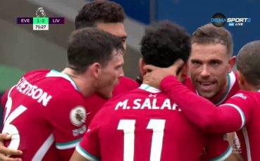 Салах не остави шансове на Пикфорд, за да направи резултата 2:1