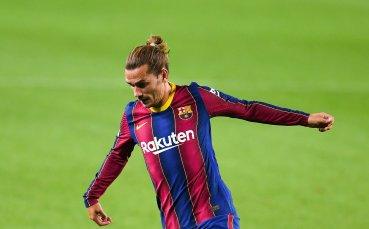 Барселона няма намерение да продава Гризман