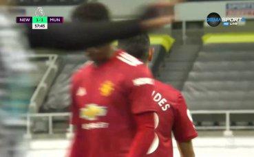 Нюкасъл - Манчестър Юнайтед 1:4 /репортаж/