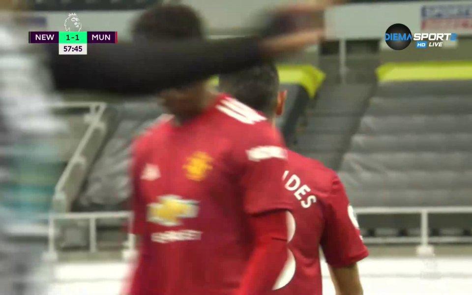 Манчестър Юнайтед спечели с 4:1 гостуването на Нюкасъл в мач