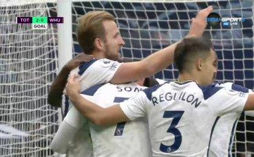 Хари Кейн вкара втори гол за Тотнъм