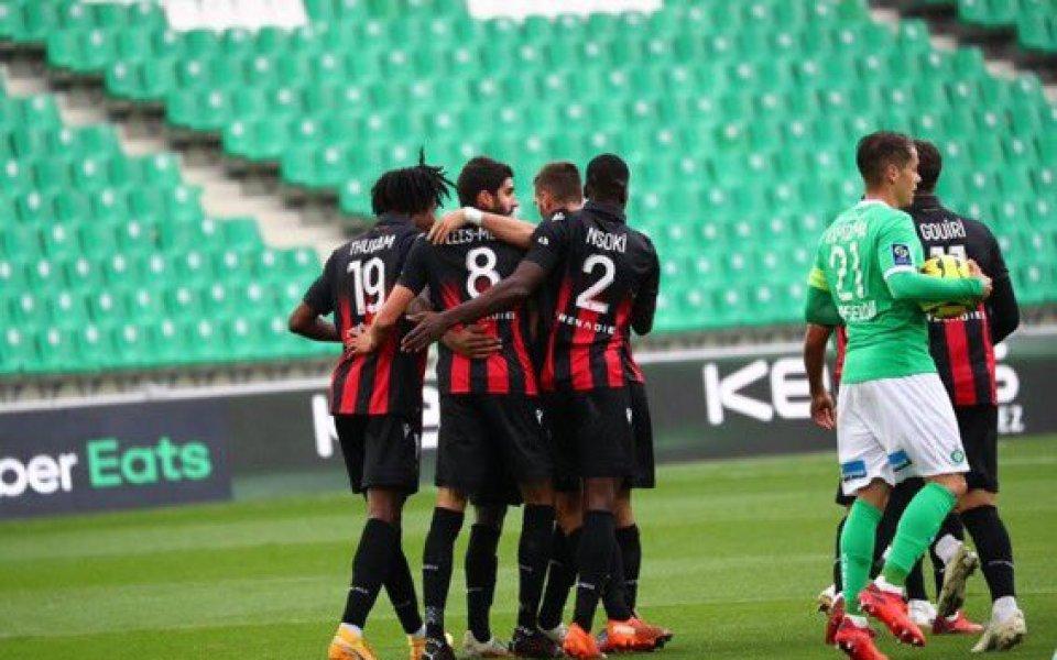 Ница победи с 3:1 като гост Сент Етиен в мач