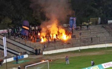 Огнена подкрепа за сините от Ултрас Левски
