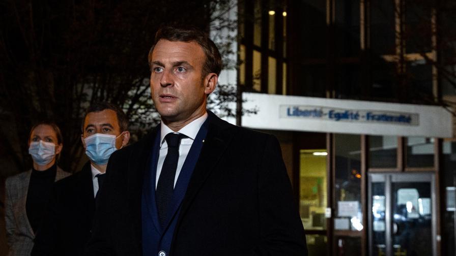 """Макрон: """"Ислямистите няма да спят спокойно във Франция"""""""