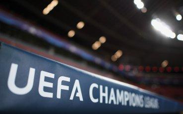 НА ЖИВО: Всички резултати и мачове от Шампионската лига