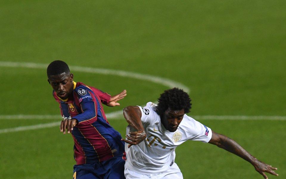 Ференцварош посреща Барселона в мач от Група G на Шампионската