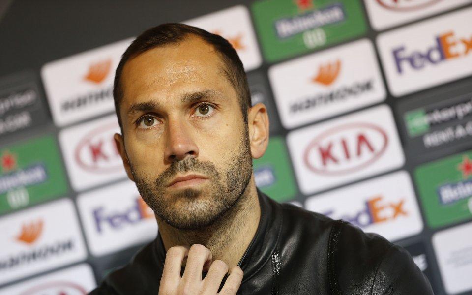Капитанът на ЦСКА Петър Занев се сбогува с отбора след
