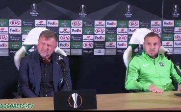 Върба и Моци говориха преди сблъсъка с Антверп