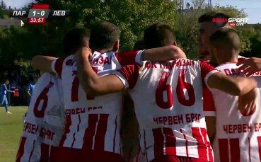 Партизан - Левски 1:2 /първо полувреме/