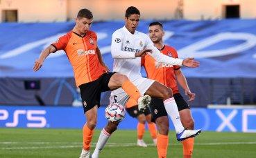 НА ЖИВО: Реал Мадрид - Шахтьор Донецк 2:3