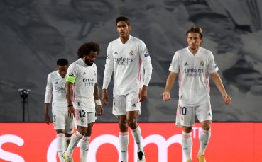 Страхотна новина за Реал Мадрид