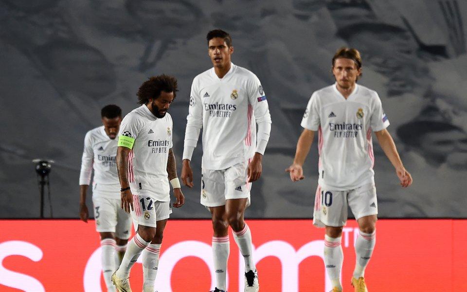 Страхотна новина долетя от лагера на Реал Мадрид два дни