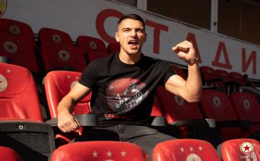 ЦСКА пусна специални артикули за мача с Клуж