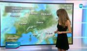 Прогноза за времето (22.10.2020 - обедна емисия)