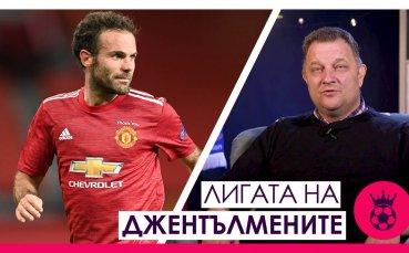 Лигата на джентълмените: Статистиката, успехът на директния футбол и играта на Сити и Арсенал
