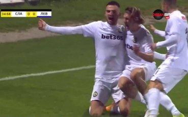 Славия удари Левски в дебюта на Тарханов начело на белите