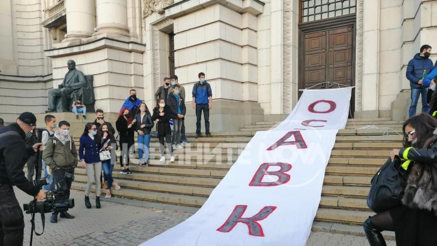 106 дни антиправителствени протести