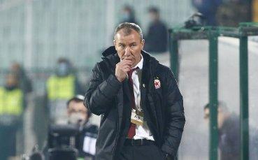Анкета: Кой трябва да бъде новият треньор на ЦСКА?